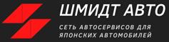 Автосервис Тойота в Казани